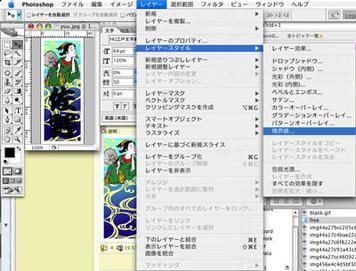gate-3.jpg, SIZE:400x305(41.6KB)