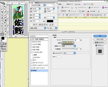 gate-4.jpg, SIZE:400x323(31.9KB)