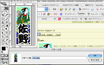 gate-5.jpg, SIZE:400x251(33.9KB)