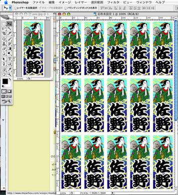 gate-6.jpg, SIZE:400x439(98.9KB)