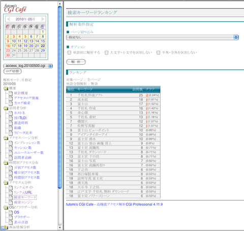 henporai.net_145.jpg, SIZE:480x453(41.2KB)