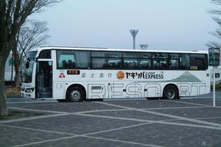 akimiya.com_B8F2C4CCA5A2A5AFA5BBA5B9_60_4453434633323337.jpg, SIZE:319x213(15.1KB)