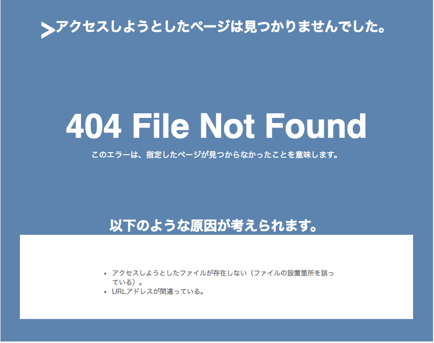 404file not found