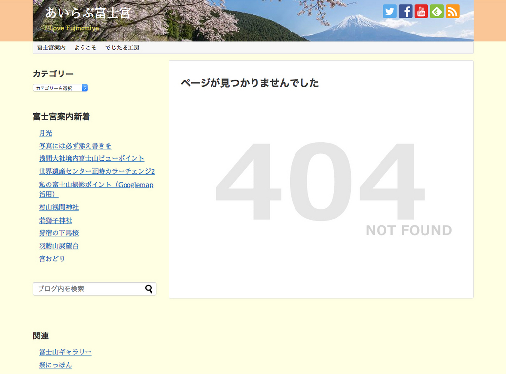 404WP